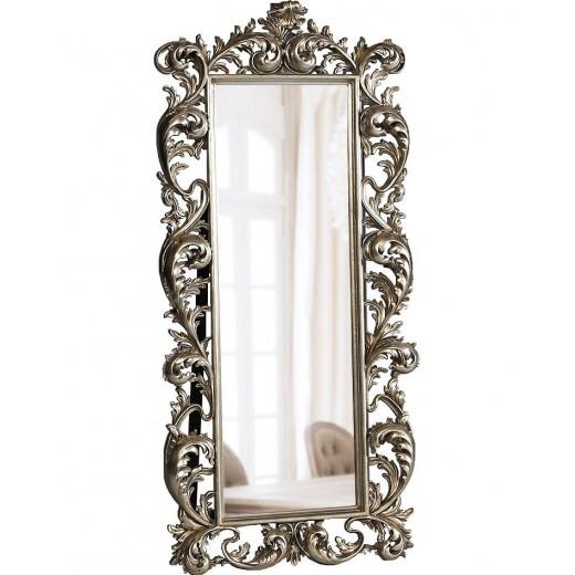 "Зеркало""Меривейл""(silver)"