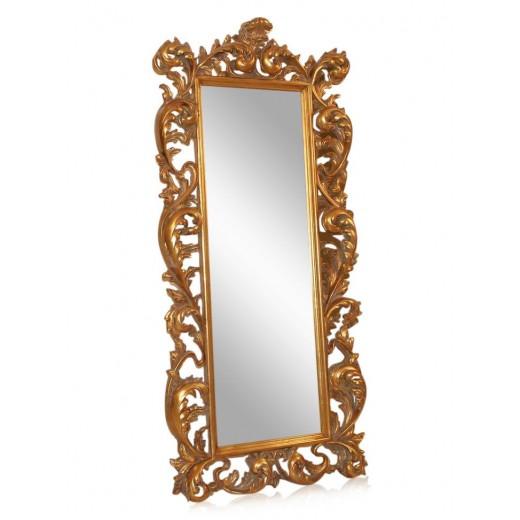 "Зеркало""Меривейл""(gold)"