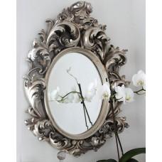 "Зеркало""Овьедо""(silver)"