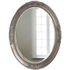 "Зеркало""Миртл""(silver)"